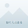 <strong style='color: red'>韩国</strong>:美丽的南怡岛秋景